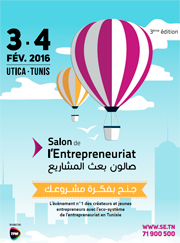 Journal du salon de l 39 entrepreneuriat 2016 catalogue tunisie for Salon entreprenariat