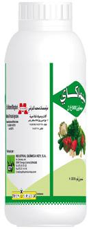 Herbicides : SIMAKEY