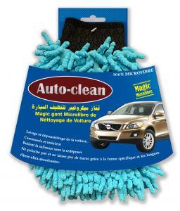 gamme auto clean en tissu microfibre pour le nettoyage. Black Bedroom Furniture Sets. Home Design Ideas