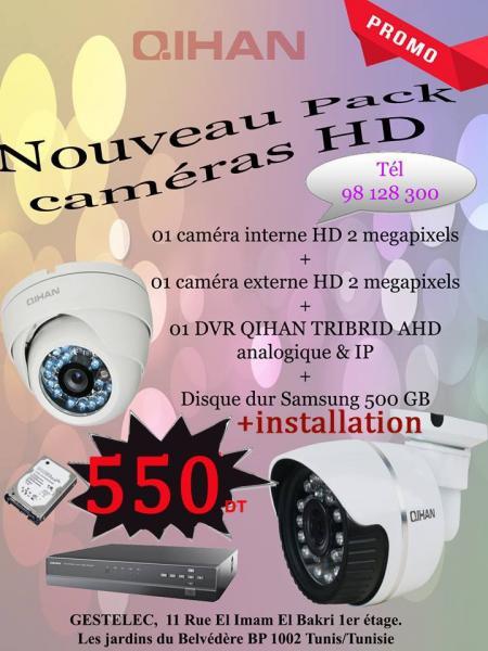 Vente De Cameras De Surveillance Tunisie
