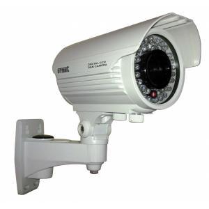 Vente De Camera De Surveillance Exterieure Urmet Tunisie
