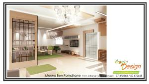 dcoration salon moderne - Salon Moderne Design Tunisie