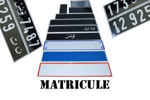 r alisation de plaque d 39 immatriculation tous types de v hicules tunisie. Black Bedroom Furniture Sets. Home Design Ideas
