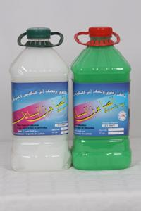 Vente de savon de linge