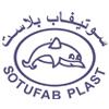 125586_sotufab-plast.jpg