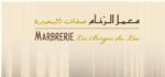 MARBRERIE LES BERGES DU LAC