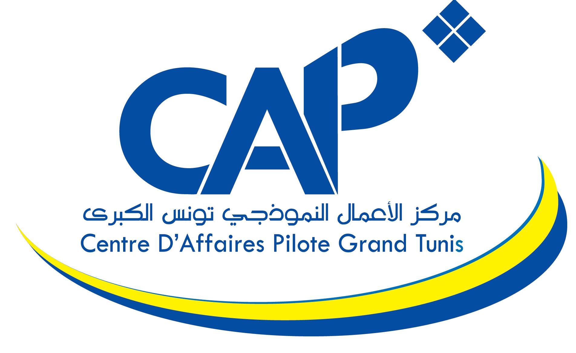 Centre d'Affaires Pilote du Grand Tunis