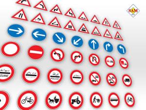 Signalisations routières : Panneaux de police