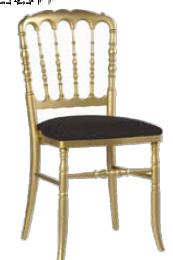 Articles et produits tunisie for Prix chaise bois