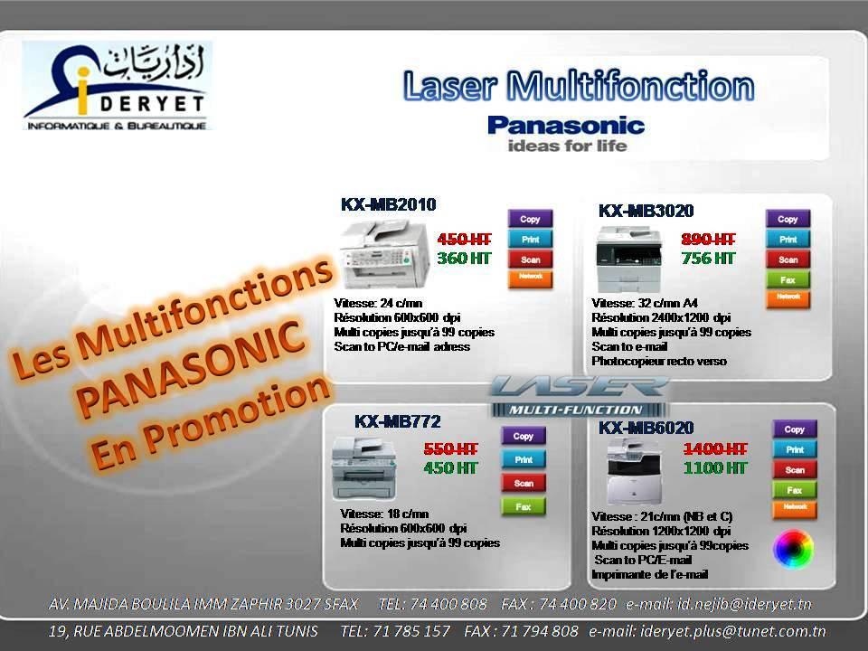 Imprimantes multifonction Panasonic