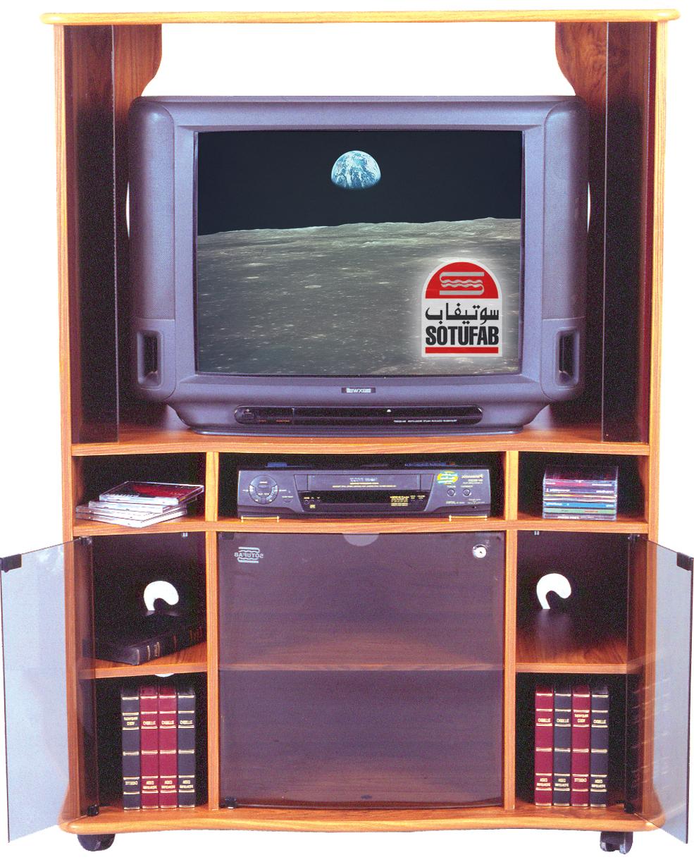 Meuble TV HIFI elegance