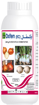 Herbicides: OXIFEN