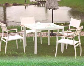 Meubles de jardins CUBIC WG