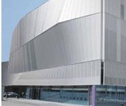 Panneaux en aluminium composite