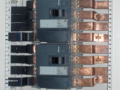 Disjoncteur armoire de puissance 2