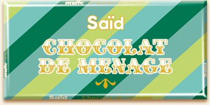 Barres de chocolat de ménage similaire Helen SAID
