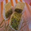 Patisserie Tunisienne baklawa, baklawa pistache