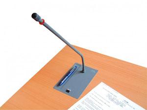 Delegate microphone unit n�: 470422