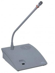 Delegate micropone unit n�:459305