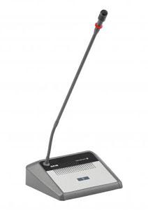 Delegate Microphone Unit N�:486043