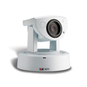 Solution vidéo surveillance