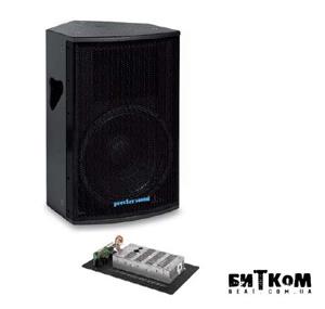 Enceinte passive Peecker Sound 4015 MH