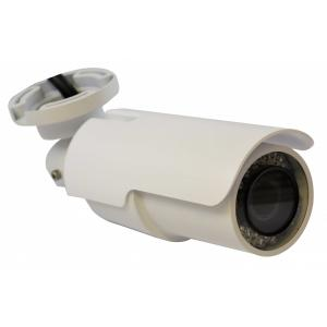 Camera de surveillance IP ELKRON