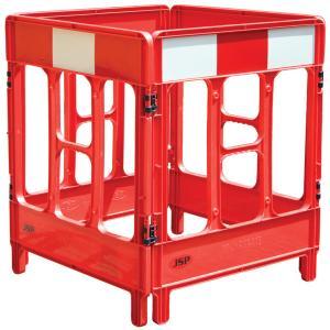 Système 4 portes Workgate rouge avec réflectif - JSP