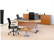 Meuble de bureau : Bureau atheneo