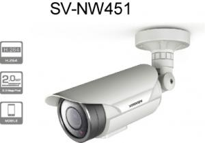 Caméra vidéo de surveillance NUMERIQUE- CAMERA CAISSON IP