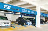 Equipement Garage Parking Vertical