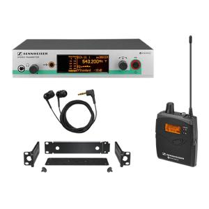 Ensemble complet ear moniteur UHF