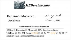 Formation en autocad 3dsmax photoshop en tunisie