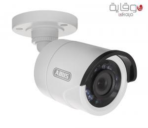 Caméra extérieur réseau IR HD ABUS