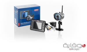 Kit de surveillance vidéo ABUS domestique 7''