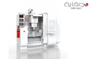 Système complet de détection ROTAREX, préconçu pour les machines CNC