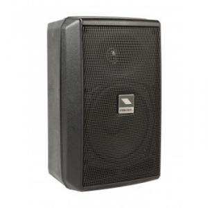 Passive 2-way vented loudspeaker system