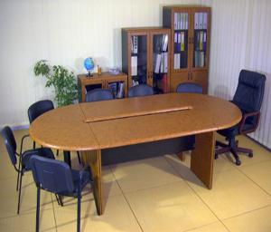 Table de réunion