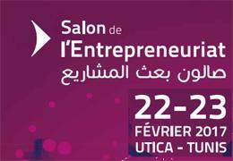 Salon de l'Entrepreneuriat