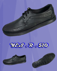 Chaussure R 510