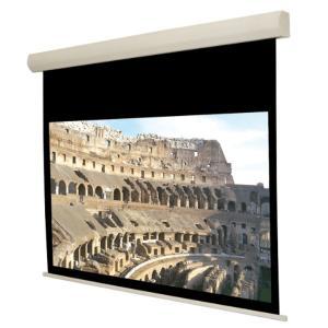 Écrans de projection électrique Avec commande,boîtier en aluminium verni