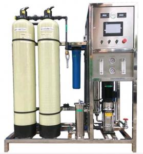 Osmoseur Industriel , agricol et domestique
