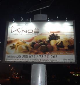 Eclairage - Panneaux publicitaires