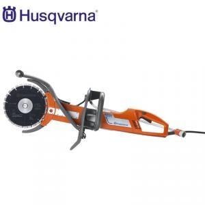 Découpeuse K 760 Cut-n-Break Husqvarna