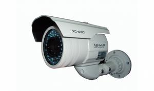 Vidéo surveillance camera xenyum analogique exterieur