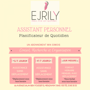 Services conciergerie privée EJRILY