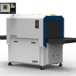 scanner de bagage à rayon X voti