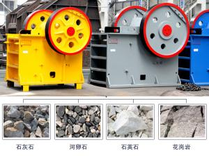mini stone crusher, jaw crusher