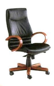 Chaise directeur digital
