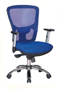 Chaise secr�taire New confort